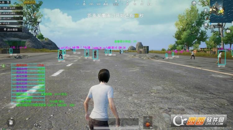 pc刺激战场猎银多功能透视自瞄辅助 4.1