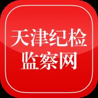 天津纪检监察网官方app
