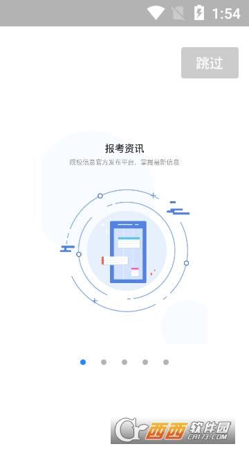 艺术升 V3.5.15 官方最新版