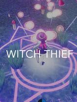 女巫盗贼(Witch Thief) 免安装绿色版