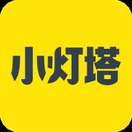 小灯塔职场app