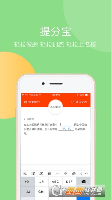 学乐云教学 4.10.1官方安卓版