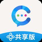 (云企信)中国移动云视讯app4.5.0安卓版