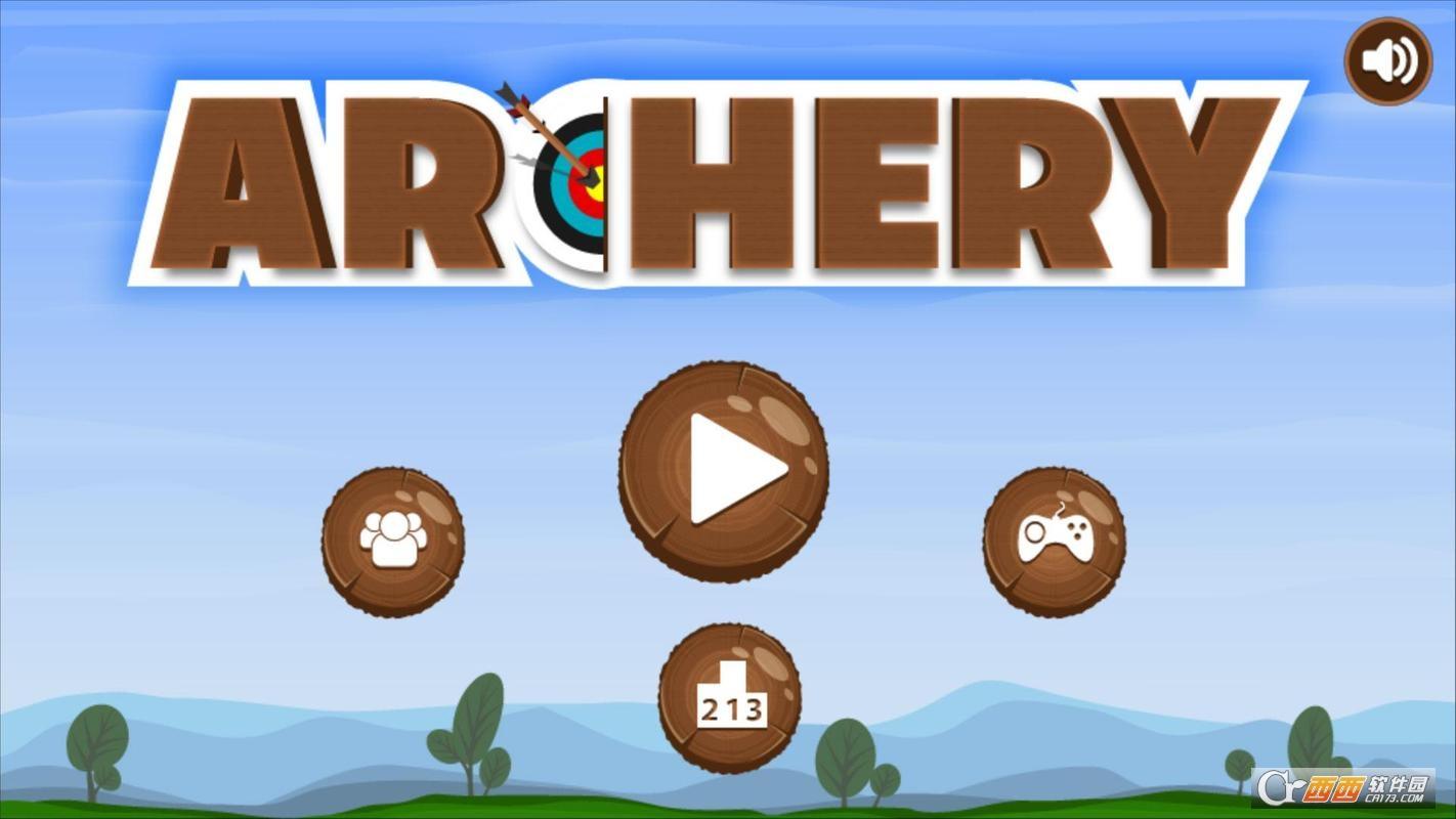 射箭( Archery)