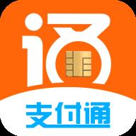 Pos直营app