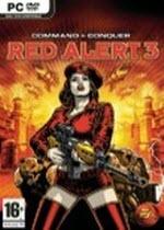 红警3起义时刻