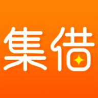 集借app(记账)