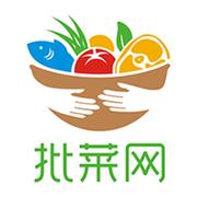 批菜网app