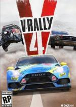 越野英雄4(V-Rally 4)