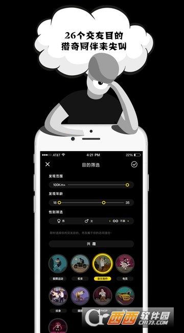 积目app v4.7.45 最新官方版