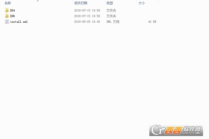 华为海思驱动程序 官方最新版