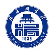 AR杨浦图书馆ios
