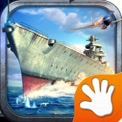 海洋霸主iPad版