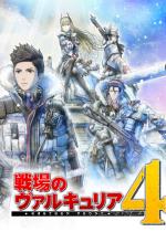 战场女武神4(Valkyria Chronicles 4)steam正版分流
