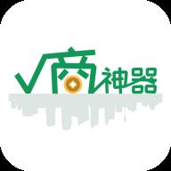 微信V商神器app