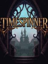 时间操控着(Timespinner) 免安装绿色版