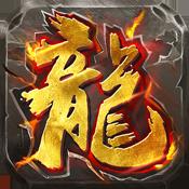 烈火战神变态版v1.32