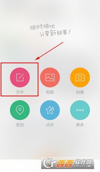 新浪微博去广告修改版app V7.7.0安卓版