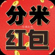 分米红包app官方版