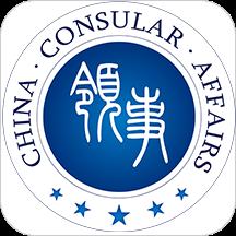 中华人民共和国外交部12308官方版