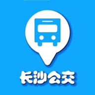 长沙公交出行V2.0.1最新版