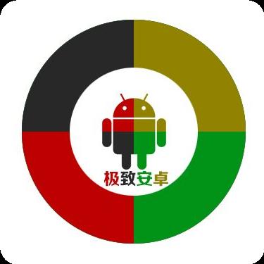 微信极致安卓app