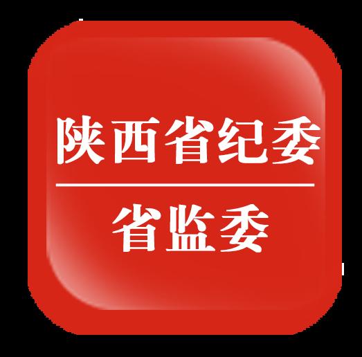 陕西秦风网官方app