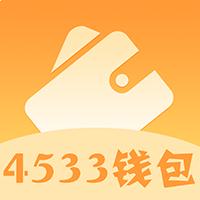 4533�X包�J款app