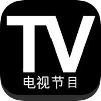 电视节目中国