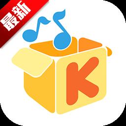 酷我音乐盒2021v9.1.6.2 官方正式版