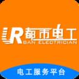 都市电工平台app