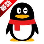 qq2021最新版客户端V8.6.5 手机版