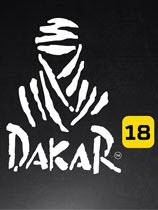达喀尔18(Dakar 18) 最新版
