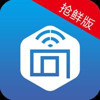 宜居宝盒抢鲜版app5.1.17官方安卓版
