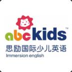思励英语app