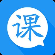 轻课表appv4.1.0安卓版
