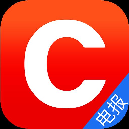 财联社app