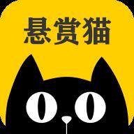 悬赏猫v1.10.2 安卓版