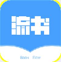 流书app
