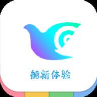 一个奇鸽V1.15最新版