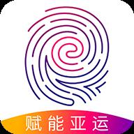 E-Sports(杭州亚运会官方app)v1.3.4 安卓版