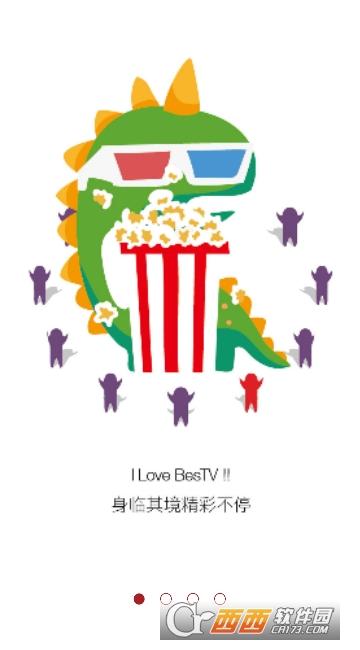 BesTV(综合类影视广播平台) 3.2.0安卓版