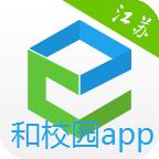 江苏和校园app