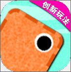 跳一跳大师v1.3.2安卓版