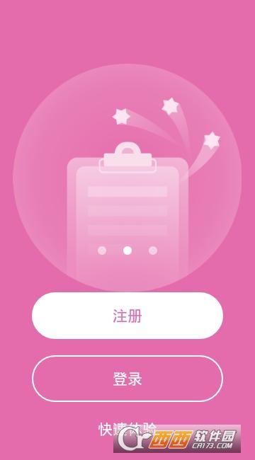棒米(孕期监测助手) V3.27.1(3442) 安卓版