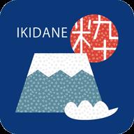 日本旅游资讯软件IKIDANENIPPON