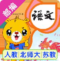 小学语文识字北师大版2.8.72安卓版
