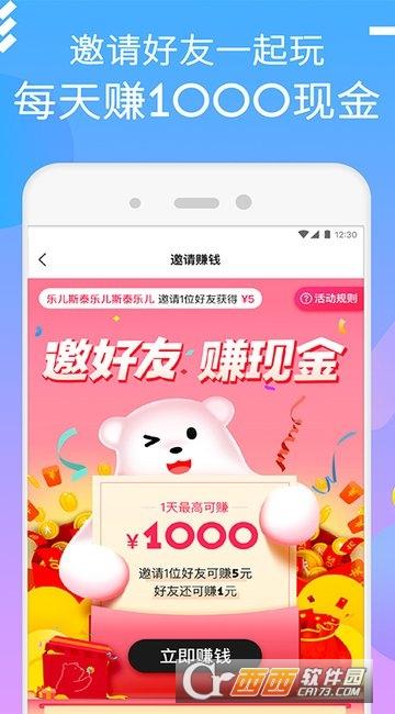 日日煮app 6.4.1 安卓版