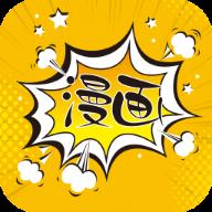 极光漫画安卓版v1.1