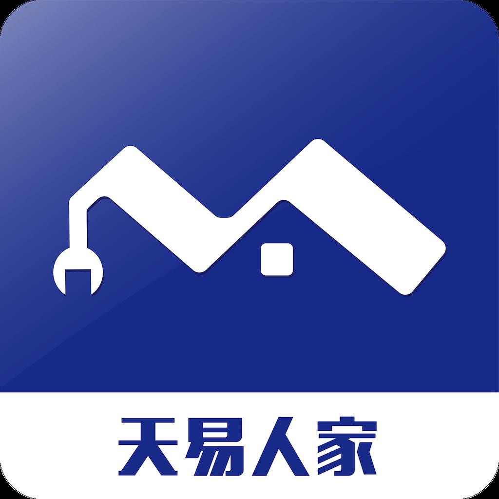 天易人家v1.0.0